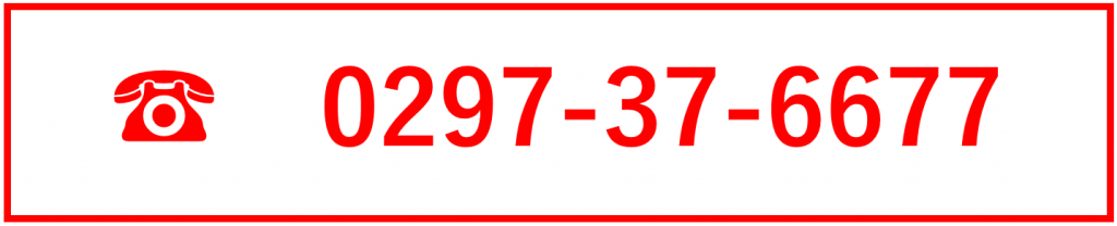 0297-37-6677